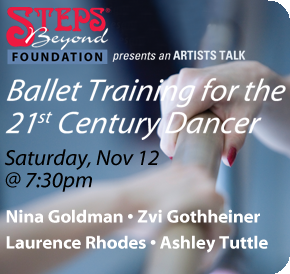 aritst talk - ballet training 21st century