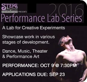 Performance lab 2016